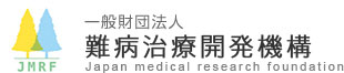 ��ʍ��c�@�l ��a���Ì����U�����c Japan medical research foundation